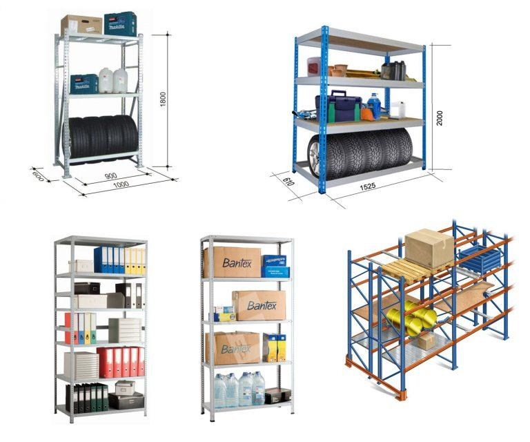Выкуп оборудования складов